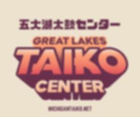 GLTC logo w Japanese + website.png