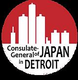 CGJDetroit Logo2.PNG