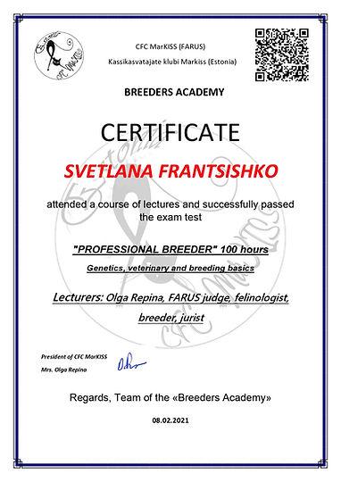 certificate_FRANTSISHKO_page-0001.jpg