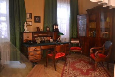 кабинет Янка Купала
