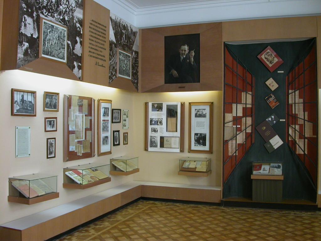Музей Янка Купала