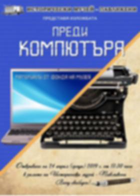 Comp01.png