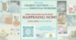 Auction Event Poster w logo QR.png