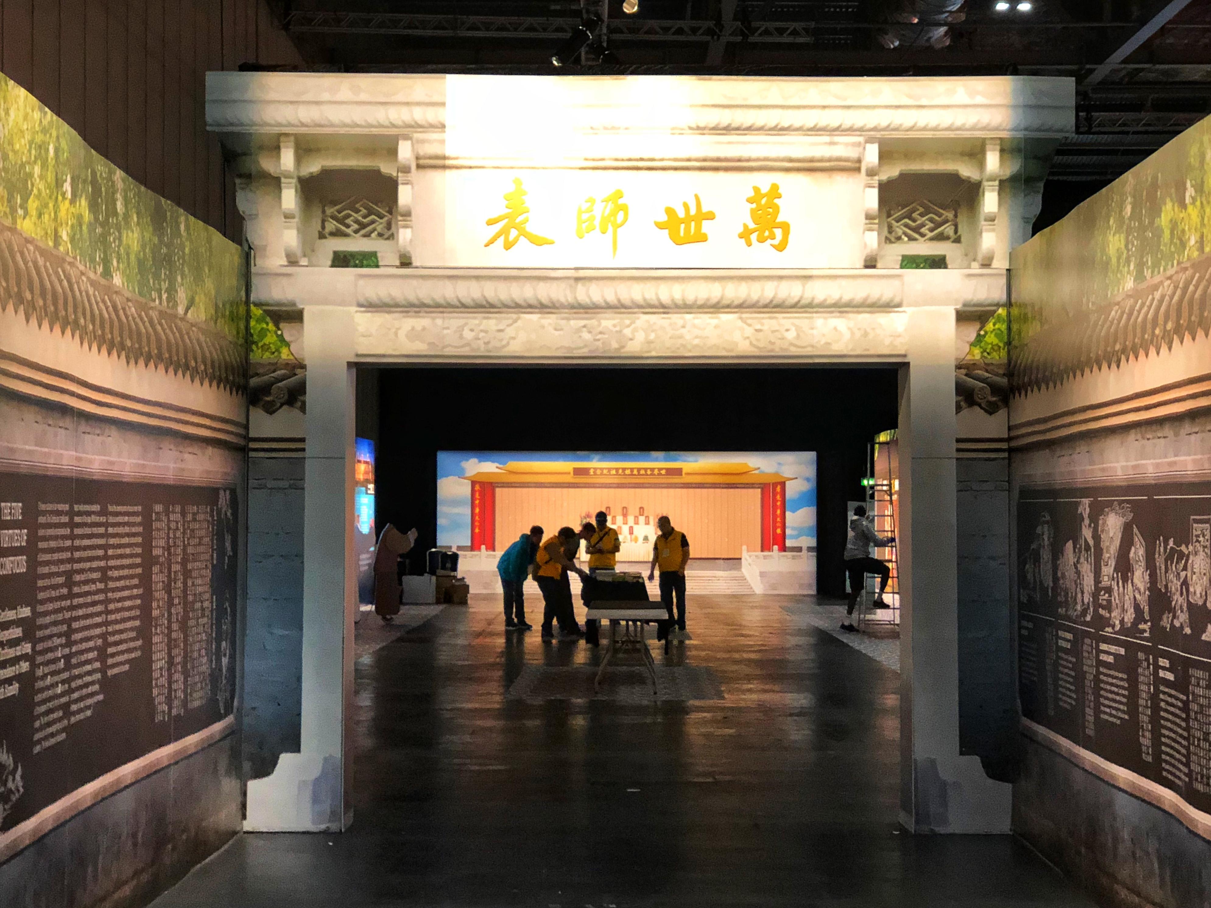 Exhibition display panels