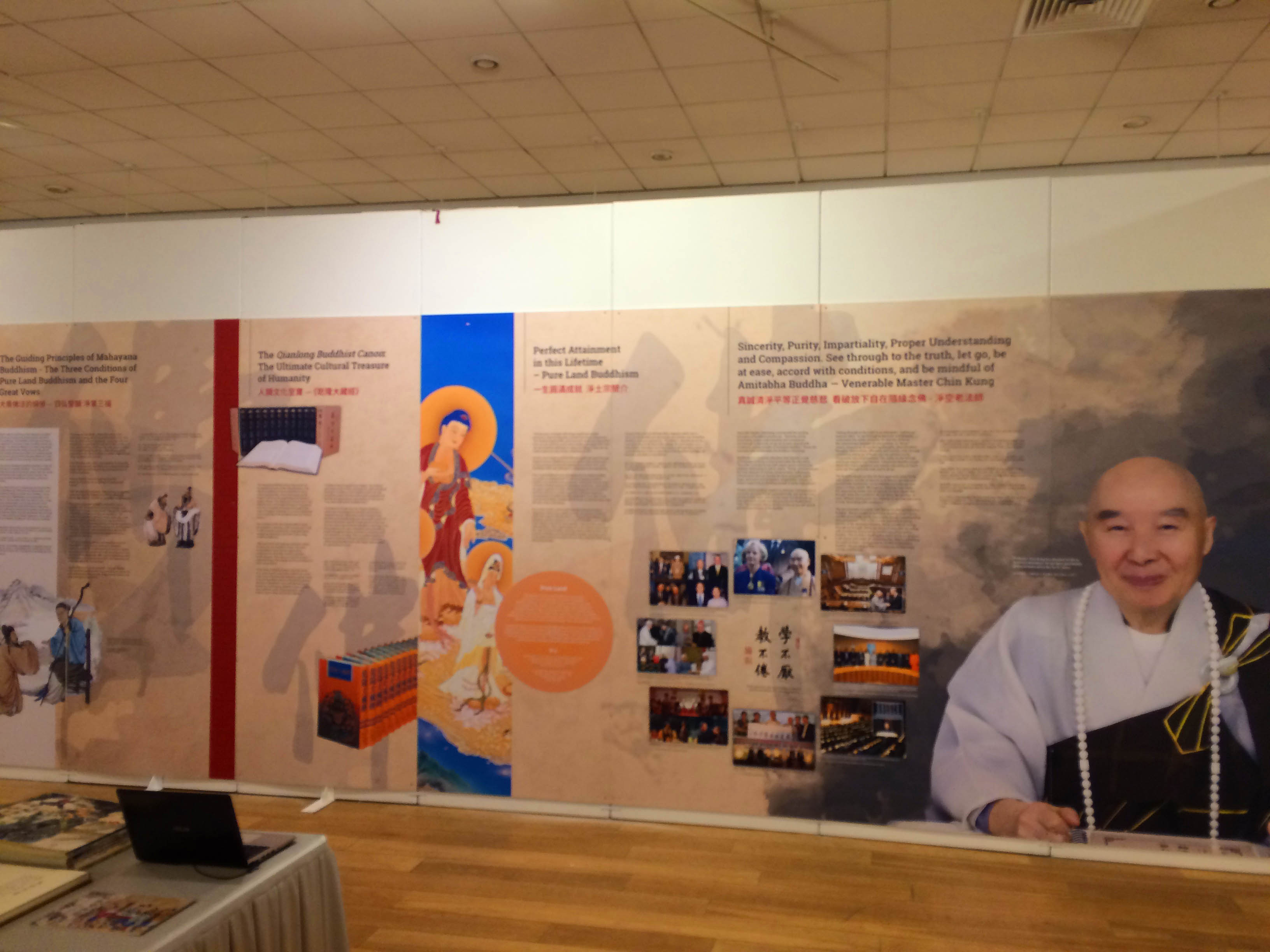 Mall Exhibition panels