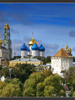 Rostov tour