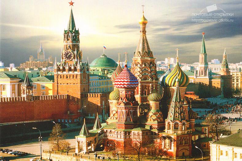 Red Square.jpg
