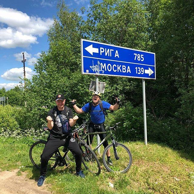По Московской Области на велосипеде.jpg