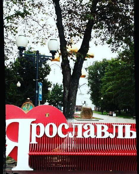 I love Yaroslavl_#yaroslavl #moscow #rus