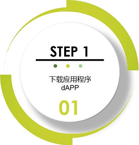 step11c.jpg