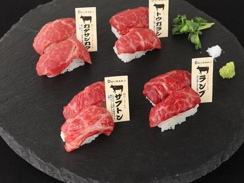 肉寿司4種盛り