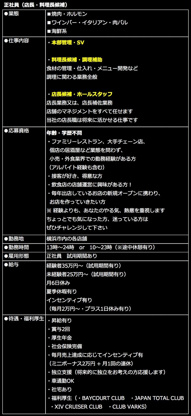 スクリーンショット 2019-09-20 17.41.52.png