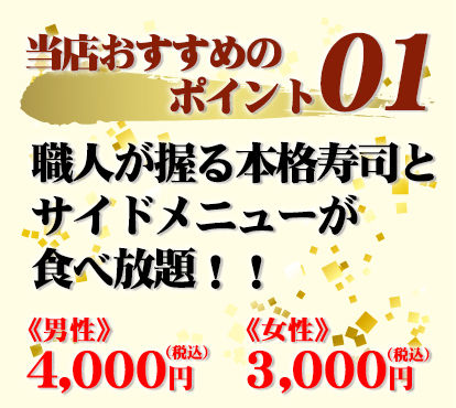 point_waku_01_202010.jpg