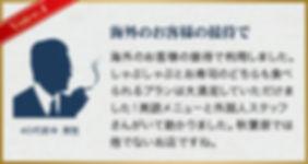 voice_04-1.jpg