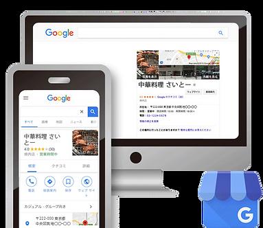 sample_google.png
