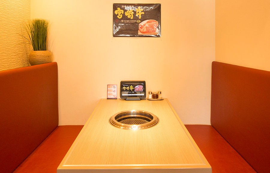 どうらく星川総本店個室9