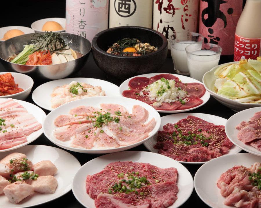 和牛食べ放題コース(土日祝は17時〜)
