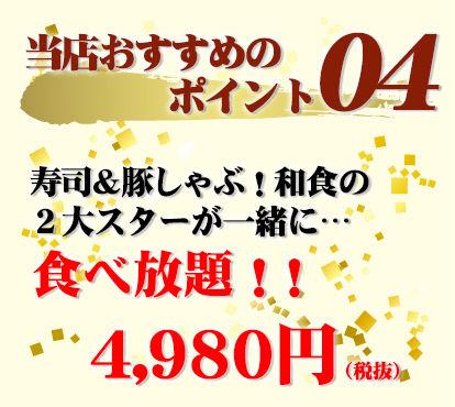 point_waku_04_2.jpg