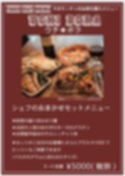 S__149266434.jpg