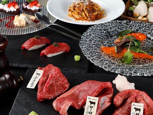 牛リブロースのタリアータのコース★2h飲み放題付き5,000円(L.O.90分)