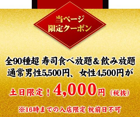 coupon_202010.png