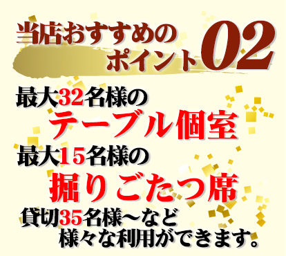 point_waku_02_202010.jpg