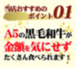 point_waku_01.jpg