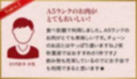 voice_01.jpg