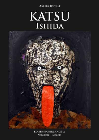 Katsu Ishida