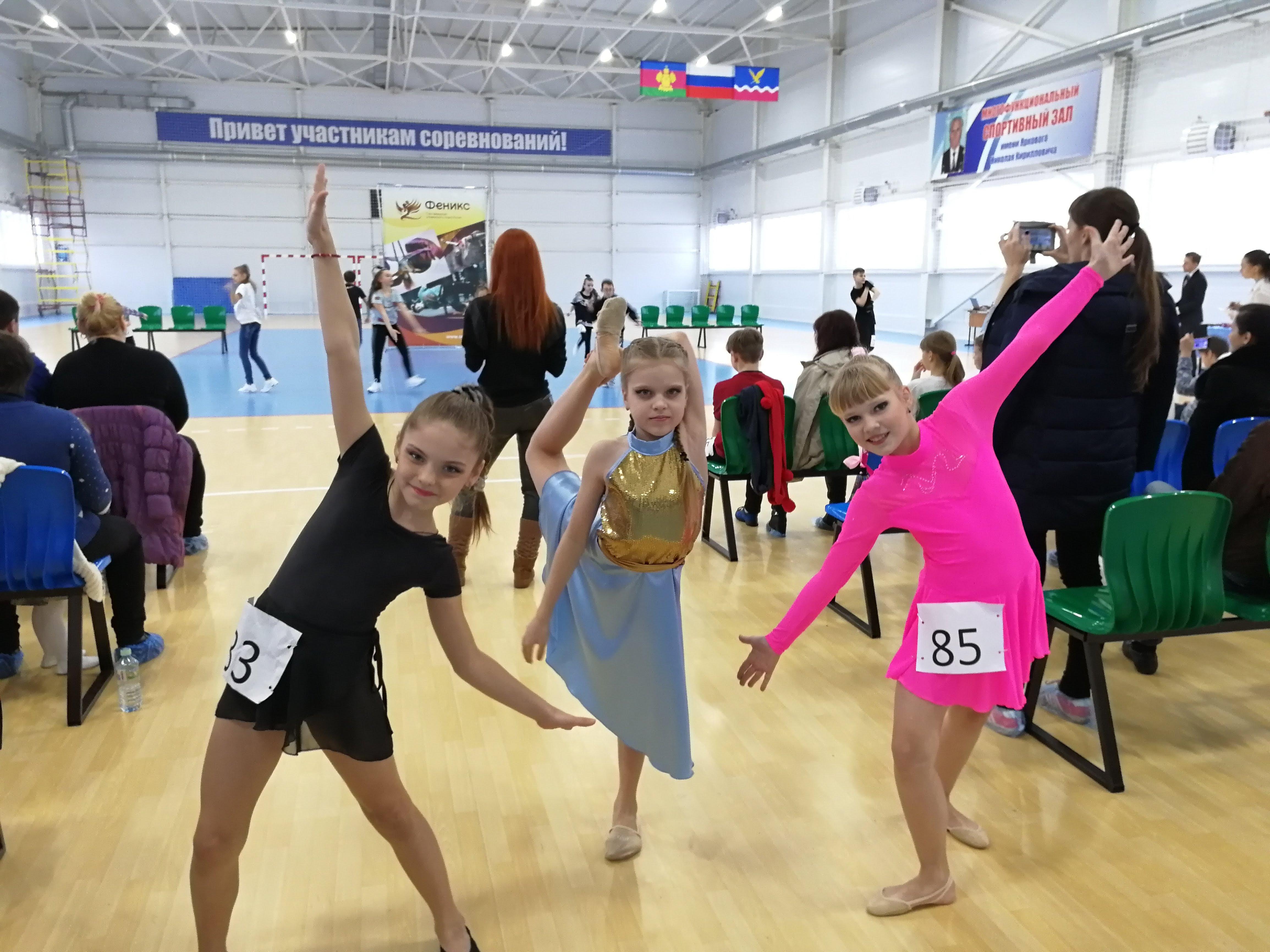 Танцы для детей от 5 лет Краснодар