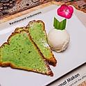 Bolu Pandan – Pandan sponge cake