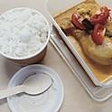 Chicken Gulai