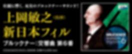 onsale_00696_kamioka.jpg