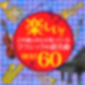 octv_00039_i.jpg