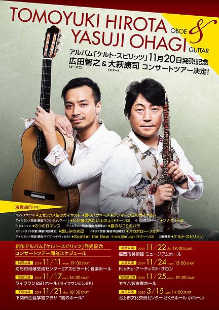 concerttour.jpg
