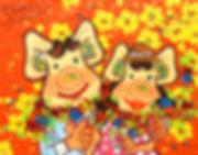 한상윤작가-3행복한커플(Happy PIG-블링돈링(The Bling 豚l
