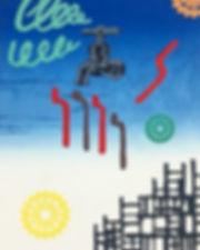 이철_From_contemporary_art_21x29.7cm_silk_