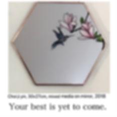최지인 네가꽃이다.jpg