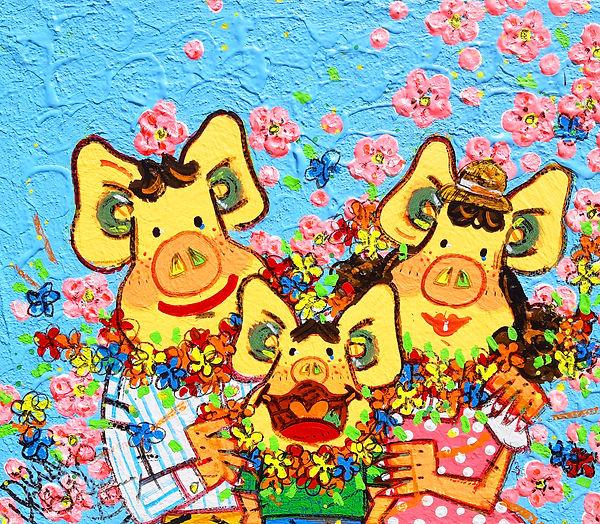 한상윤작가-2Happy Family(Happy PIG),10F(53X45