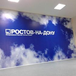 Задник сцены ДК Аэропорт Ростов-на-Дону
