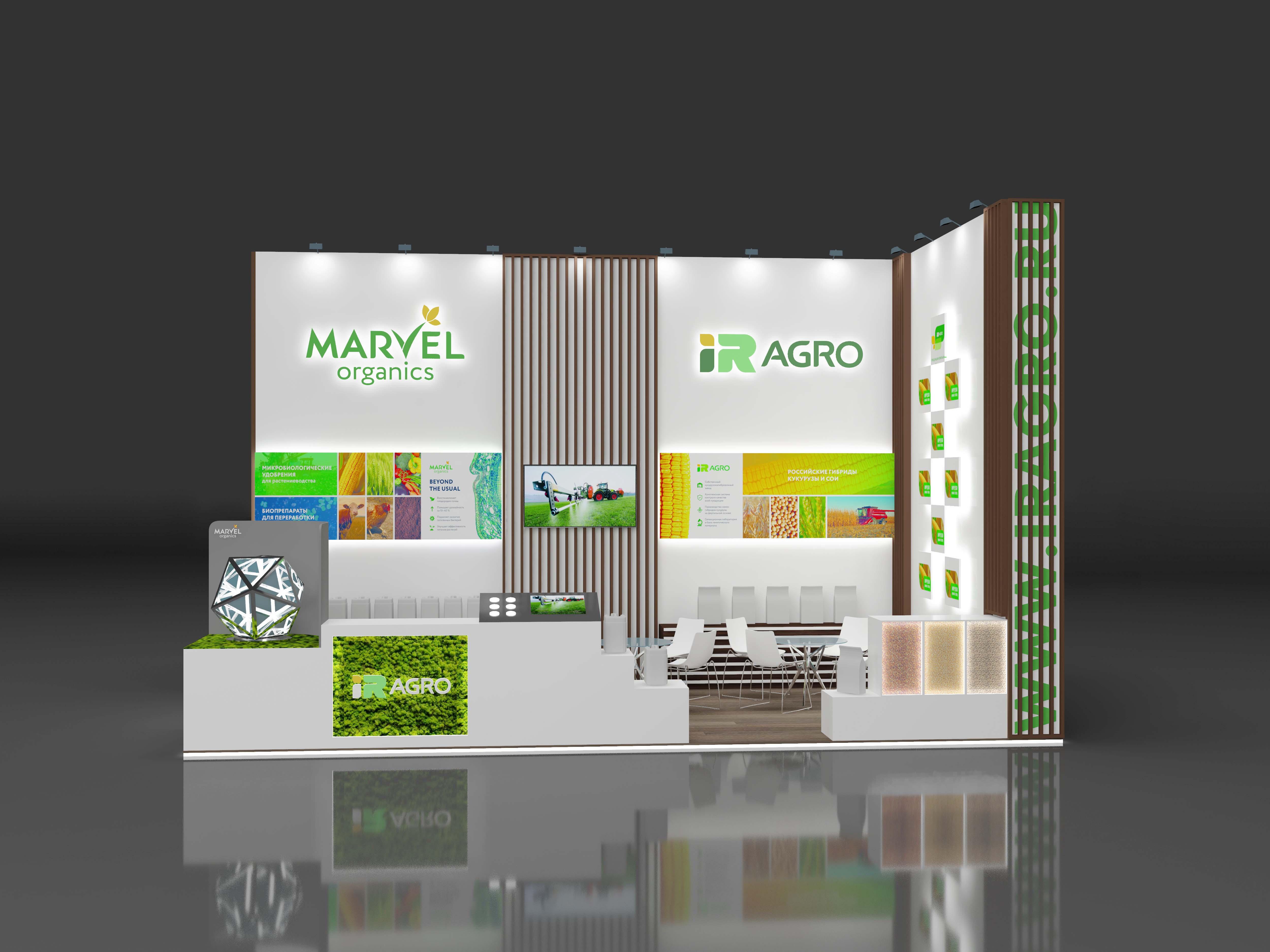 10 IR-Agro Marvel Organics 02 10 19