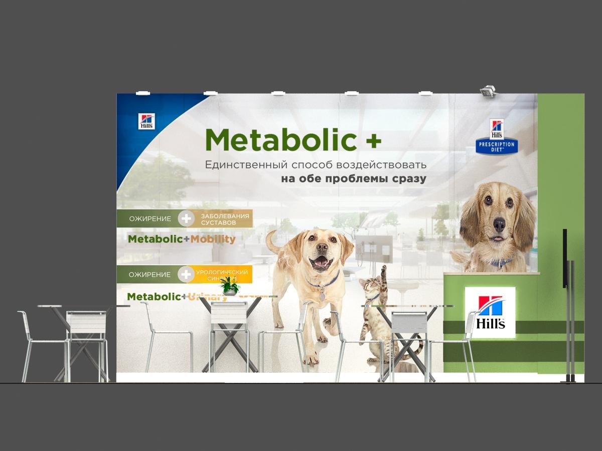 Hills metabolik 3