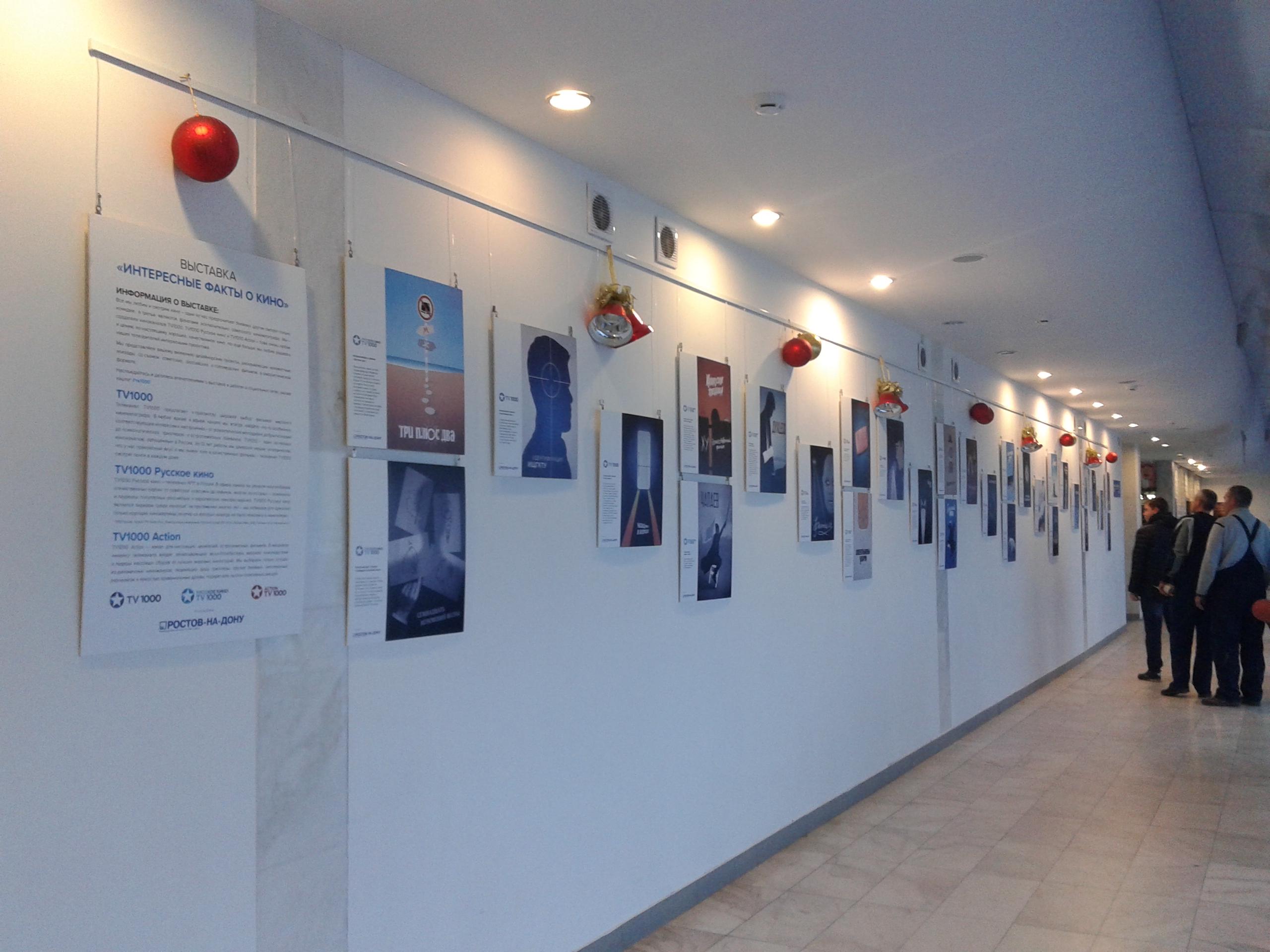 20161225_ФОТОВЫСТАВКА аэропорт