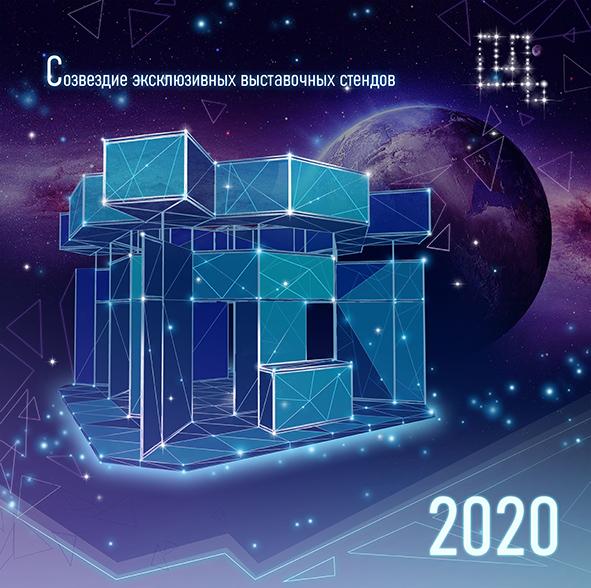 цебас-2020 mini (квадрат)
