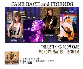 Listening Room 5-15-17.jpg