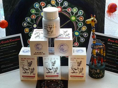 Jei Wei Xaio Yah Wah detox herbs