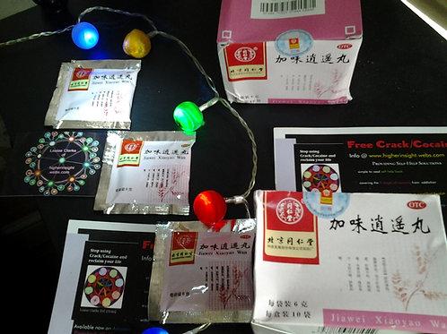 Jei Wei Xiao Yao Wan (single bags/sachet) 1 box 10