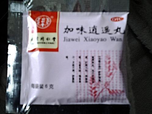 Jei Wei Xiao Yao Wan (single bags/sachet)