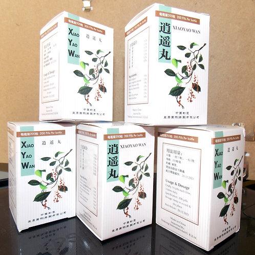 Xiao Yao Wan pill