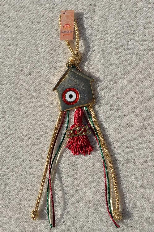Σπιτάκι με κόκκινο ματάκι σμάλτο -House with red enamel eye